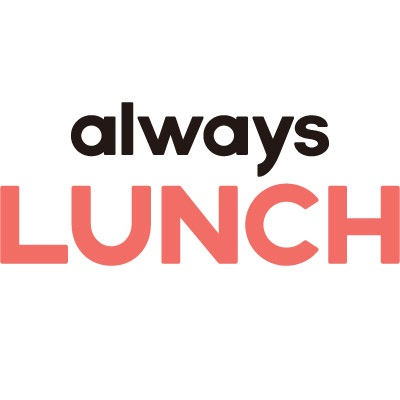 always LUNCHのサブスクリプション情報